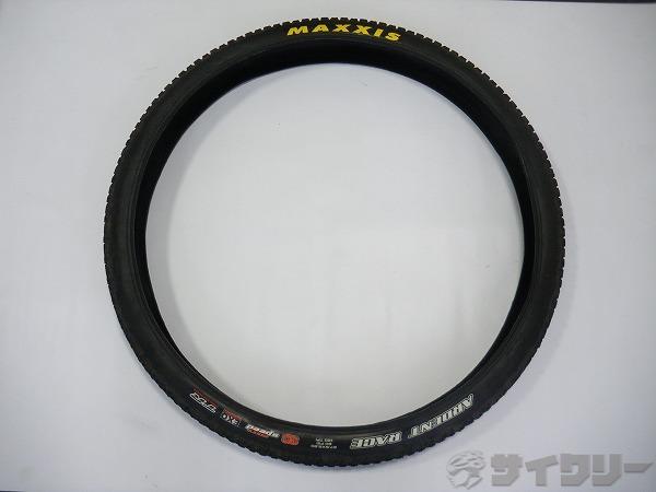 ブロックタイヤ ARDENT RACE 27.5×2.20 チューブレスレディ(未確認)
