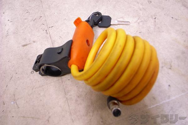ワイヤーロック オレンジ