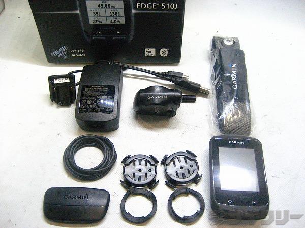 EDGE510