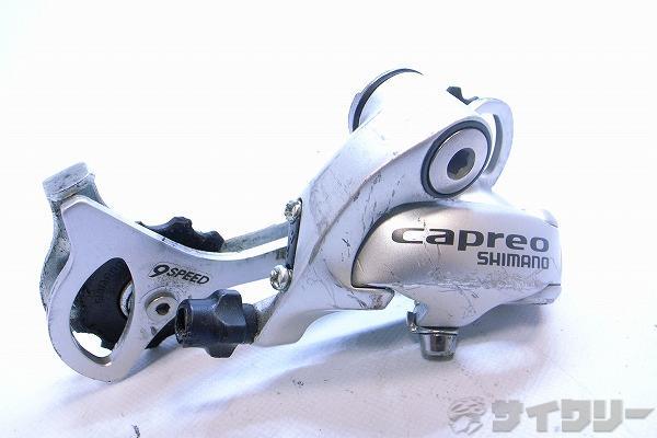 リアディレイラー Capreo RD-F700 9s