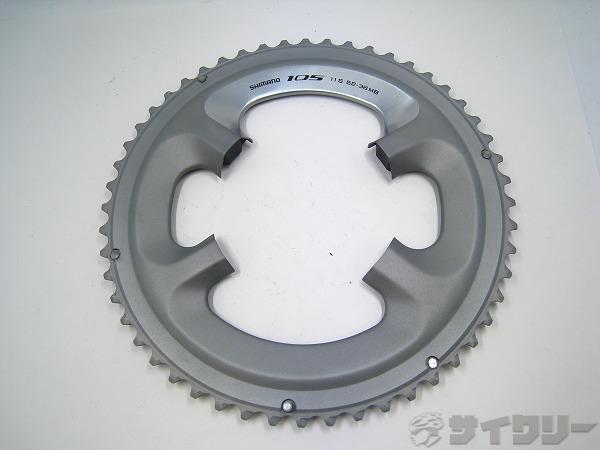 チェーンリング 52T 5800用/105 11s PCD:110mm