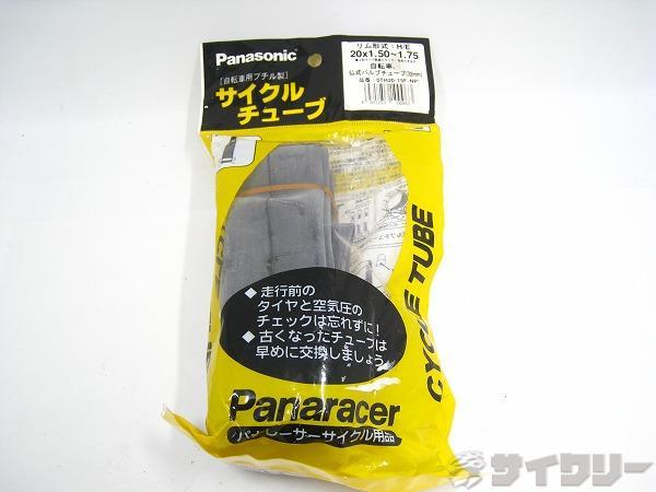 チューブ H/E20x1.50-1.75(406) 仏式32mm