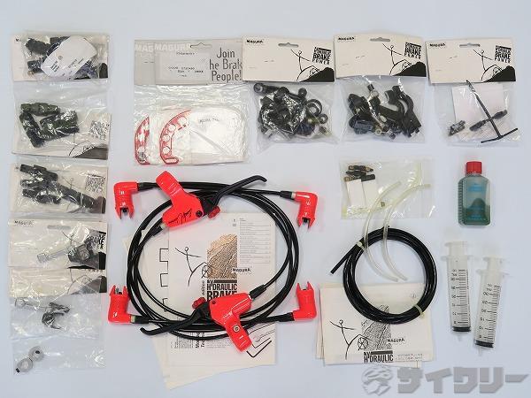油圧リムブレーキセット HS22 ジョニー・T(ネオンレッド/XCバージョン) ※付属パーツ有