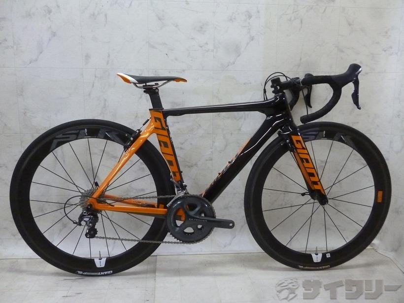 PROPEL ADVANCED PRO1