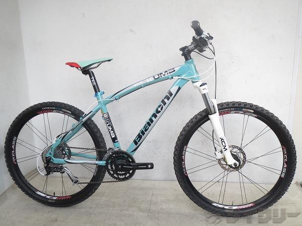 KUMA5100