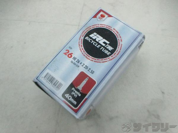 チューブ 26x2.20-2.50 仏式 40mm