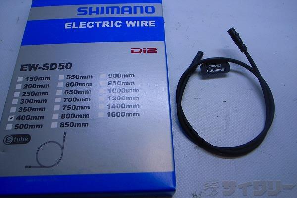 エレクトリックワイヤー EW-SD50