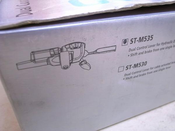 油圧デュアルコントロールレバー ST-M535 DEORE 3x9s