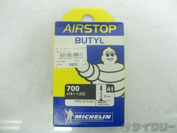 仏式チューブ AIRSTOP 700x18/25c 52mm