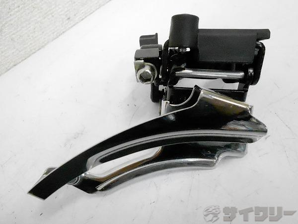 フロントディレイラー 35mm(実測) 3s