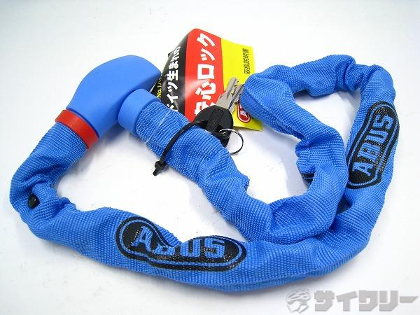 チェーンロック U Grip Chain 585/75 ブルー