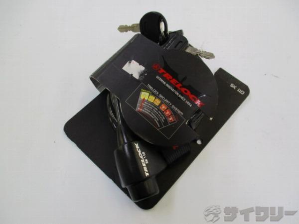 ワイヤーロック SK110 ブラック 8mm×180cm