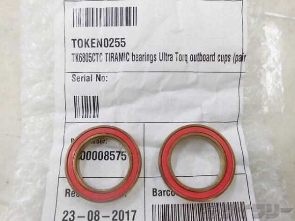 ボトムブラケットベアリング TK6805TC 2個セット
