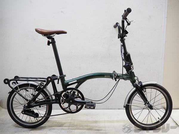 Roller (AL-FDB163R)