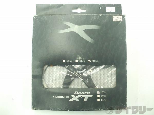 ディスクローター SM-RT79 DeoreXT 203mm