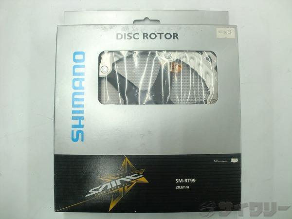 ディスクローター SM-RT99 SAINT 203mm