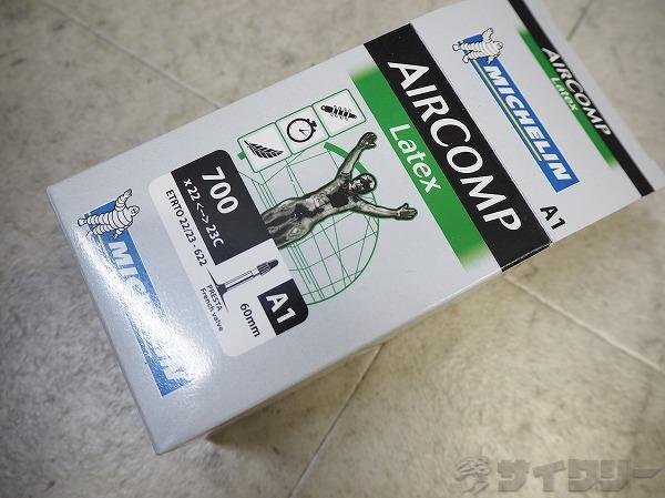 仏式チューブ AIRCOMP LATEX 700x22-23c 60mm
