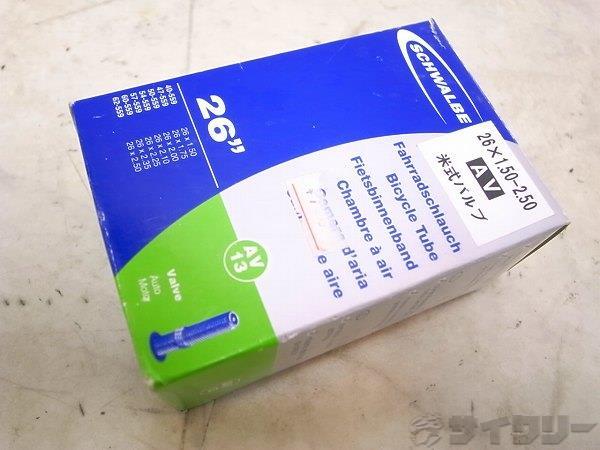 チューブ AV13 26X1.50-2.50 米式