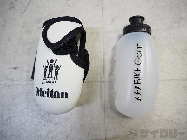 ミニボトル用ケース Meitanロゴ ホワイト/ブラック