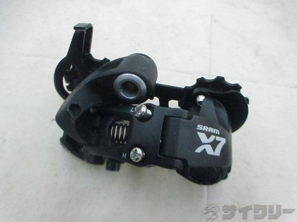 リアディレイラー X7 10s