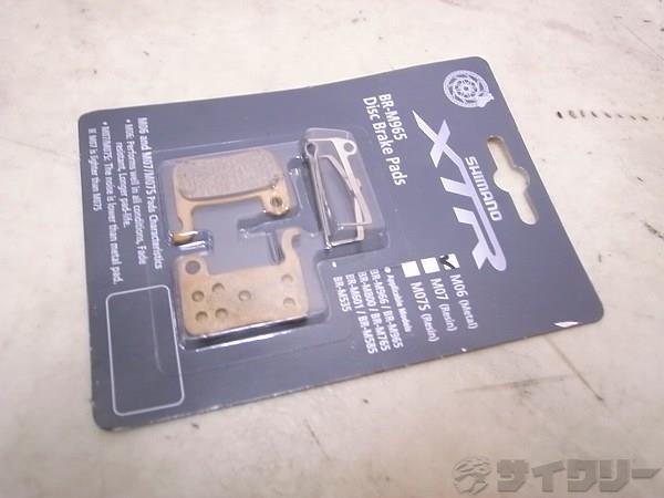 ディスクブレーキパッド BR-M965 Y8CL98010