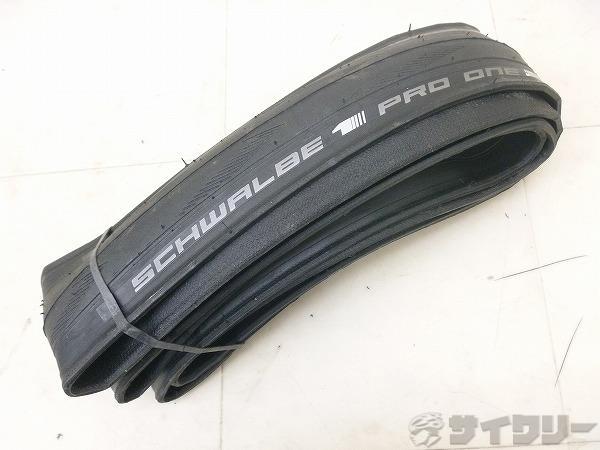 チューブレスタイヤ PRO ONE 700x23c