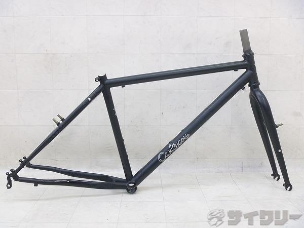 S260 FAT