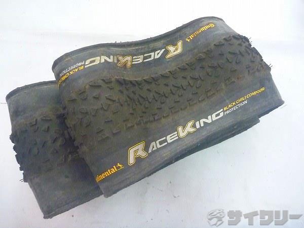クリンチャータイヤ RACE KING 29×2.2