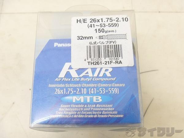 チューブ RAIR 26x1.75-2.10 32mm 仏式