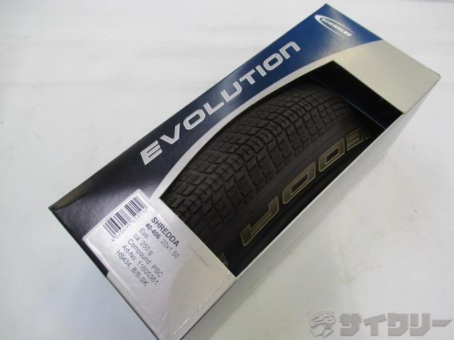 タイヤ SHREDDA 20×1.50