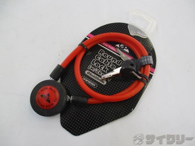 ロック Round Cable Lock 鍵3個