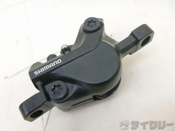 油圧ブレーキキャリパー BR-MT500