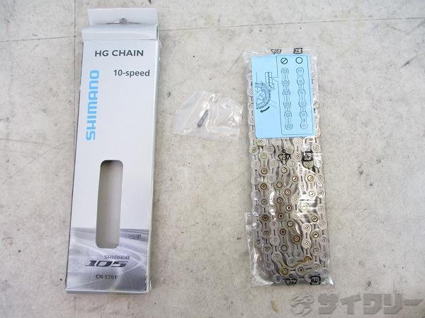 チェーン CN-5701 116L 10s