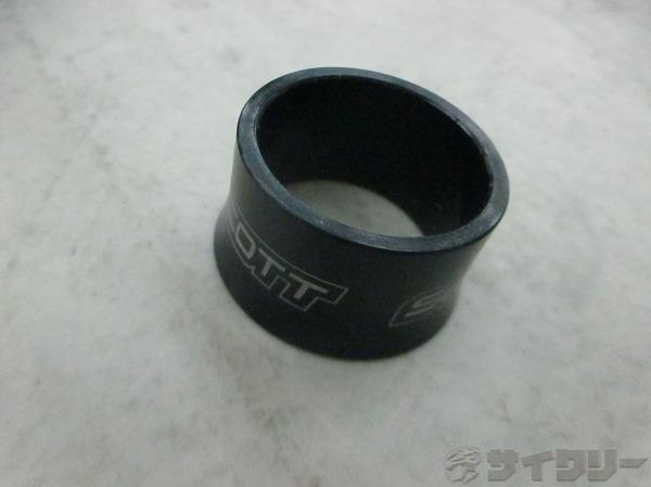 コーンスペーサー 20mm/OS