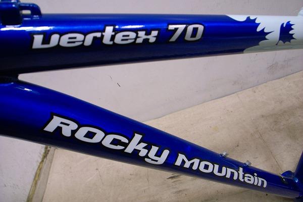 VERTEX 70