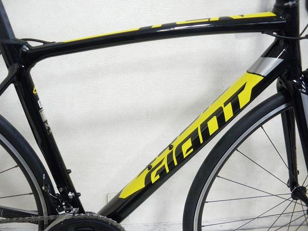 TCR SLR2