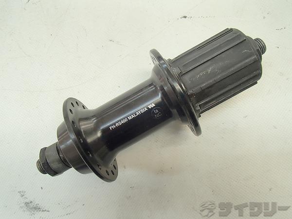 リアハブ FH-RS400 130mm 32H 11s