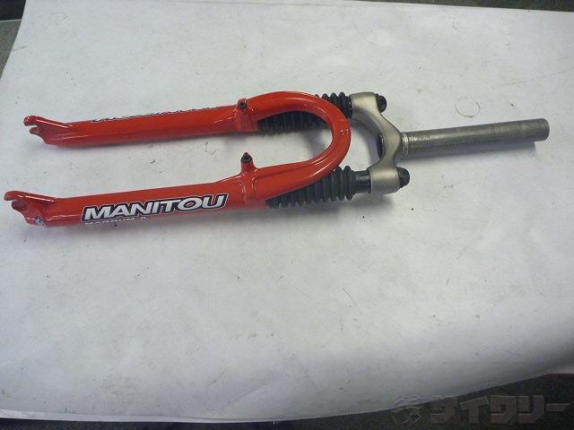 フロントサスペンション MAGNUM R 26インチ 180mm