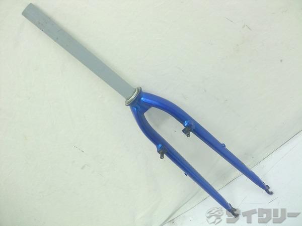 フロントフォーク OS/265mm 700c ブルー