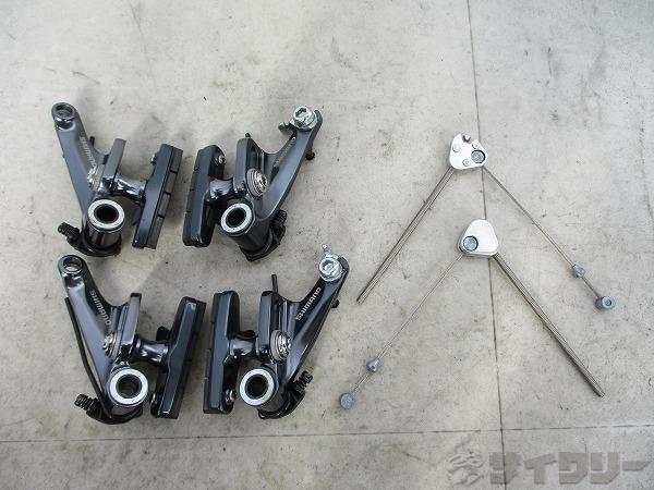 カンチブレーキ BR-CX70 ボルト欠品