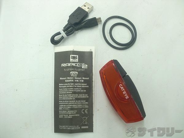 リアライト TL-LD710 RAPID X2