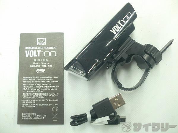 フロントライト HL-EL150RC VOLT100 ブラック