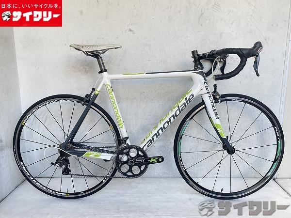 SUPER SIX 3 ULTEGRA