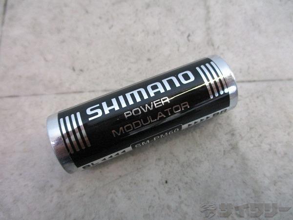 パワーモジュレーター SM-PM60
