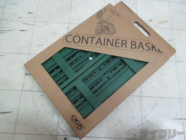 コンテナバスケット SPB-001 レトログリーン