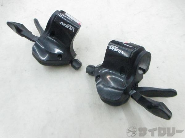 ラピッドファイヤーシフター SL-3500 SORA 2x9s