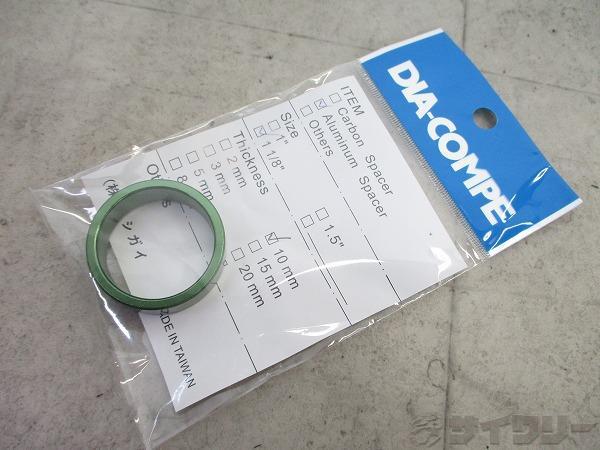コラムスペーサー 10mm 28.6mm(OS) グリーン