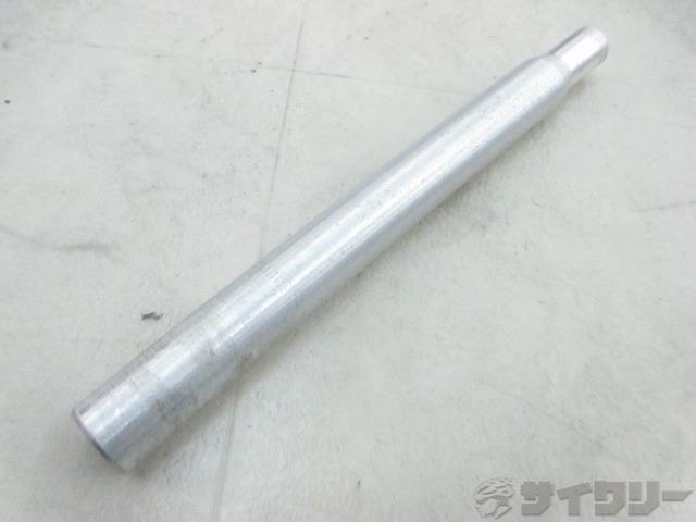 シートポスト 28.6mm/300mm