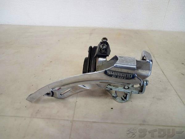 フロントディレイラー FD-C102 3s 31.8mm