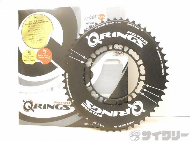 チェーンリング Q-RINGS AERO 52t 11s用 110mm/5アーム